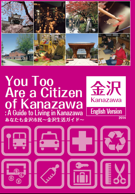 You Too are a Citizen of Kanazawa